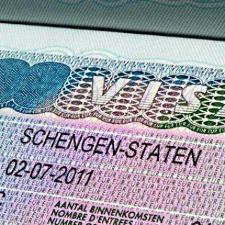 Приглашение в Германию (Verpflichtungserklärung)