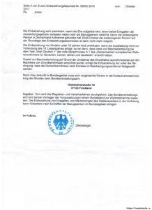 Включение в AufnahmeBescheid задним числом